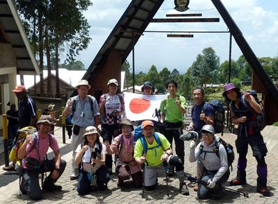 第5回 キリマンジャロ登山イベント